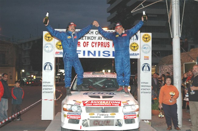 Cyprus Rally Champions 2005