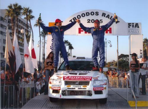 Troodos Rally 2005 Finish